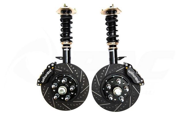 Picture of R100 1200 1300 PERFORMANCE STRUT & BRAKE PACKAGE